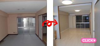 マンション内装工事(岡山市北区Yビル)#8105
