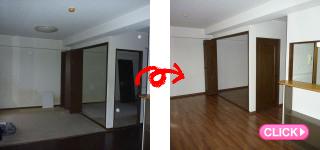 賃貸マンション原状回復(岡山市北区O様)施工事例#8148