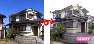 外壁塗装工事(岡山市中区O様邸)施工事例#8203