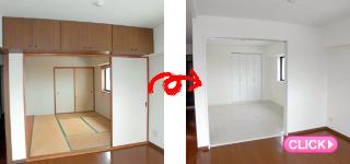 マンション内装工事(岡山市北区N様邸)施工事例#8209