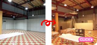 整体店店舗改装工事(岡山市北区Y様)施工事例#8215