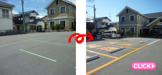 駐車場ライン引き(岡山市北区Y様)施工事例#8429