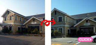 事務所改装工事(岡山市北区Y様物件)施工事例#8493