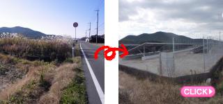 太陽光発電(瀬戸内市株式会社T様)施行事例#8747