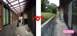 外構工事(倉敷市T様邸)施工事例#8897