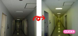 事業所内装工事(倉敷市M印刷所様)#9908