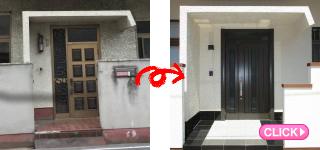 玄関工事(岡山市北区H様邸)施工事例#9918